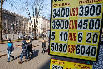 Гривна догоняет рубль