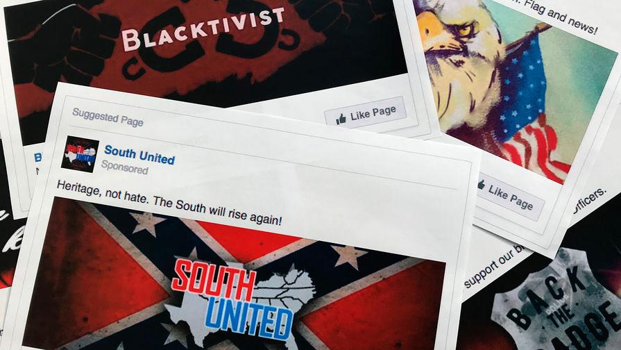 Примеры рекламных публикаций в фейсбуке, показанные во время слушаний в Вашингтоне о российском вмешательстве в выборы США, 1 ноября 2017 года