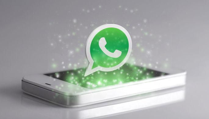 Новая функция: WhatsApp напомнит о делах