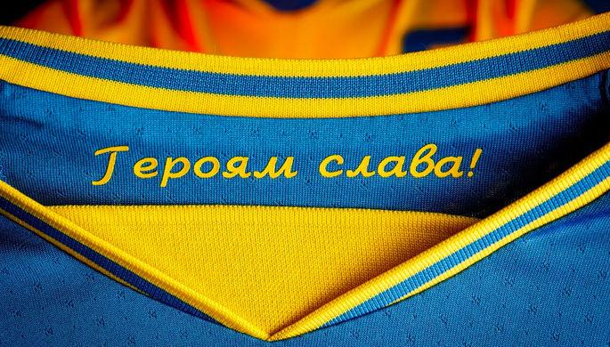«Надпись заклеят»: УЕФА запретил лозунг «Героям слава» на форме Украины