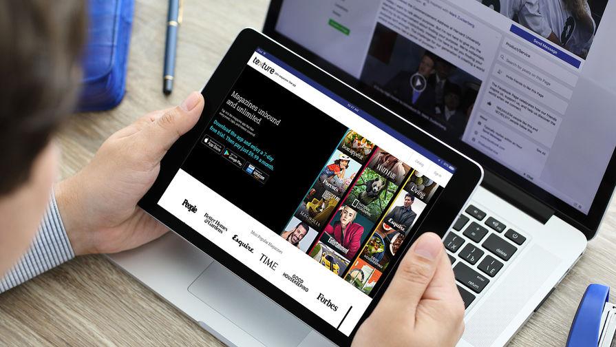 Apple перезапустит приложение Texture