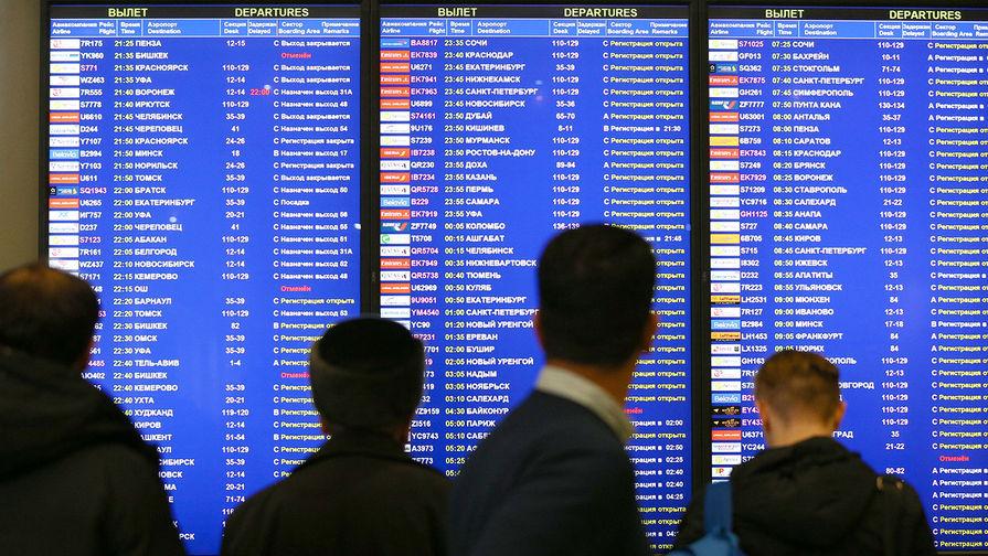Андрей Колесников о том, кто и зачем готовится отменять международные авиарейсы из России