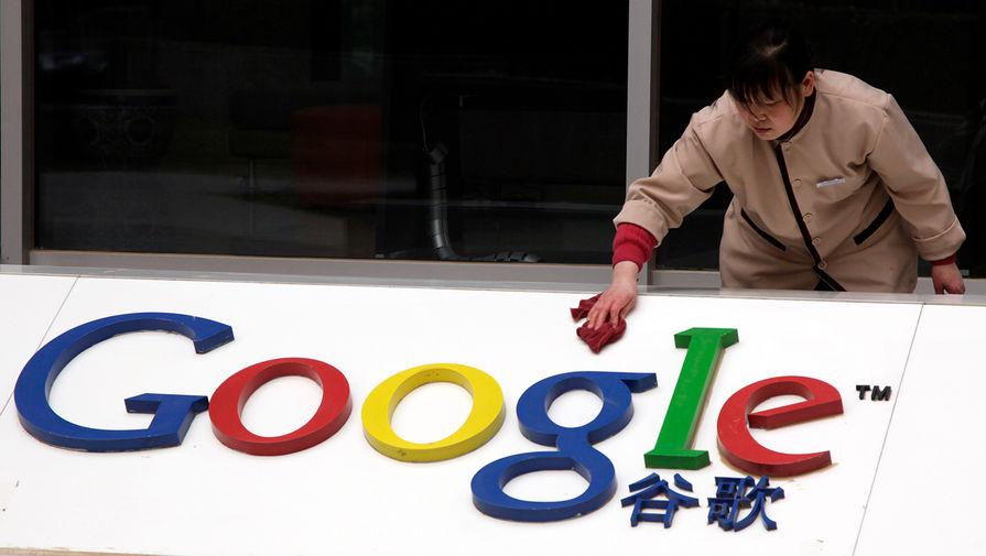 Китайские мобильные компании создадут конкурентаGoogle Play