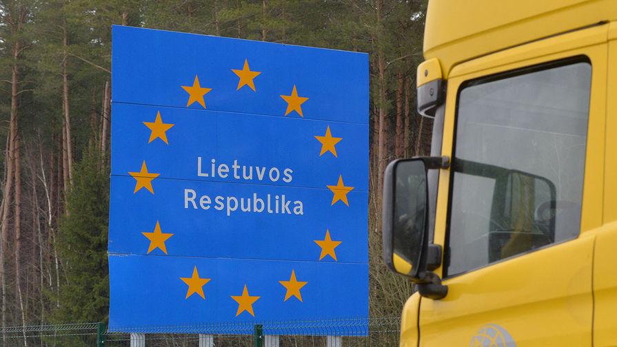 Два литовских дипломата объявлены персонами нон грата в Белоруссии