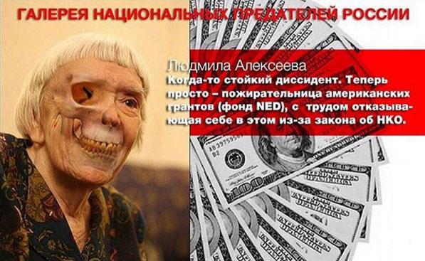 Карикатура на Людмилу Алексееву, опубликованная в официальном Instagram ИА «Грозный-Информ»