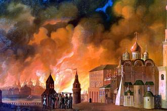 Художник А.Ф.Смирнов. «Пожар Москвы»