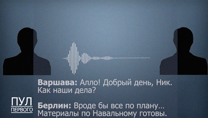 Есть секретная часть: Лукашенко о переговорах «Берлина» и «Варшавы»