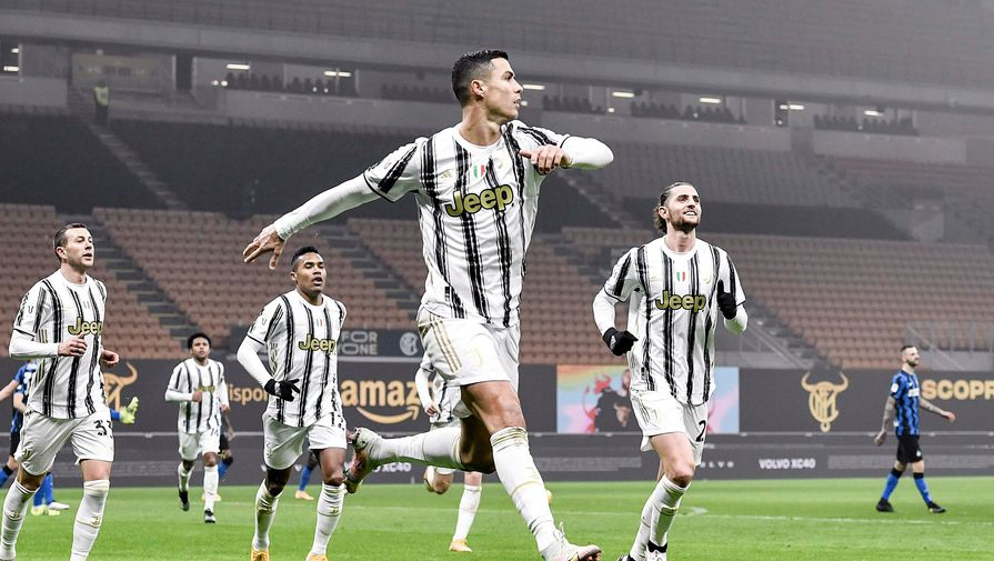 Криштиану Роналду празднует гол в ворота «Интера»