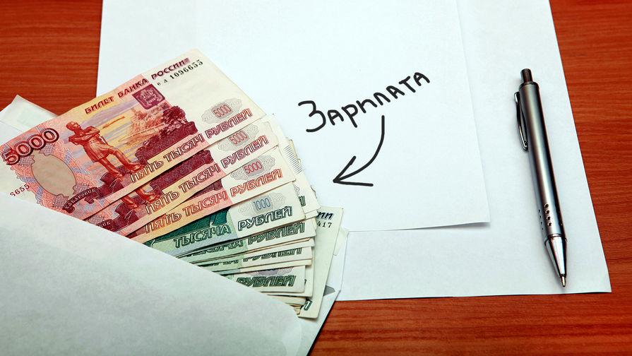 Роструд: зарплата за нерабочие дни в мае выплачивается в обычном размере