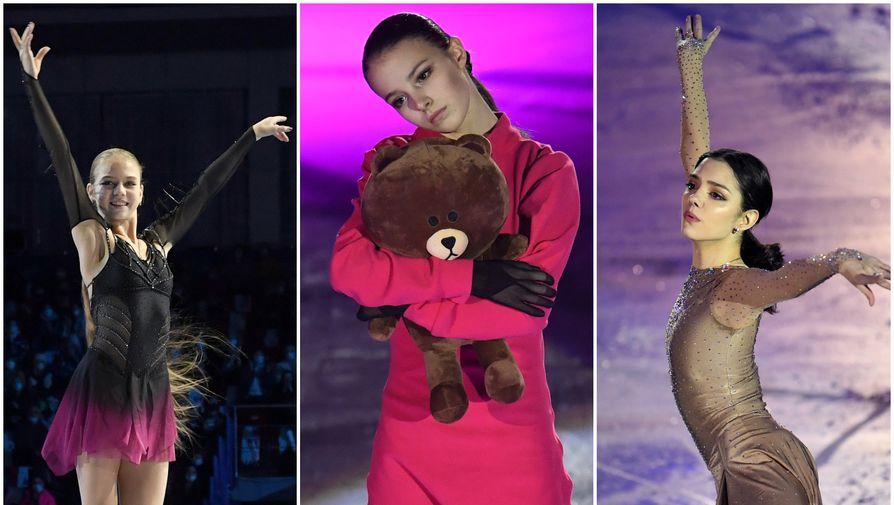Александра Трусова, Анна Щербакова, Евгения Медведева