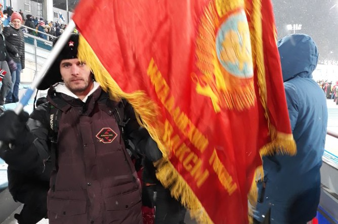 У российских болельщиков на Олимпиаде отобрали флаг с Лениным