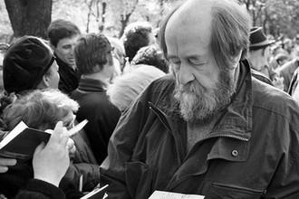 Писатель Александр Солженицын раздает автографы на открытии памятника Сергею Есенину, 1995 год