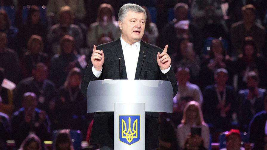 Порошенко заявил об отказе США вести переговоры с Россией