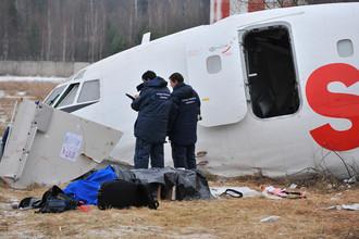 Ту-154 совершил аварийную посадку в «Домодедово»