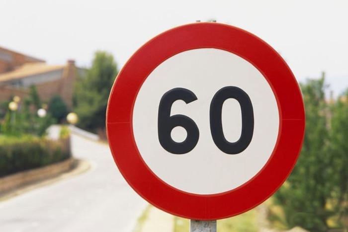 россия штрафы превышение скорости в городах