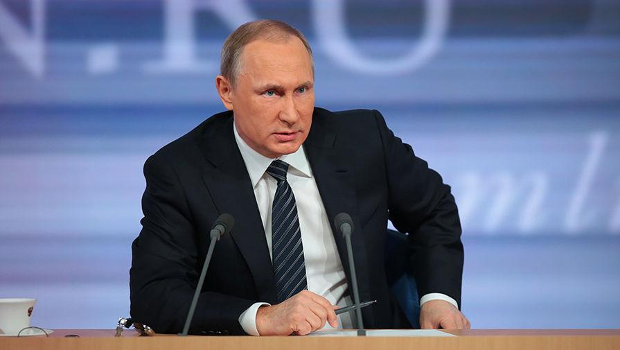 Пресс Путина