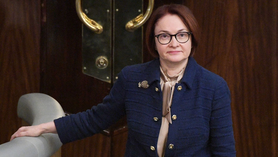 Председатель Центрального банка РФ Эльвира Набиуллина перед началом пленарного заседания Госдумы РФ