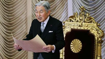 Император Японии Акихито начал подготовку к отречению от престола