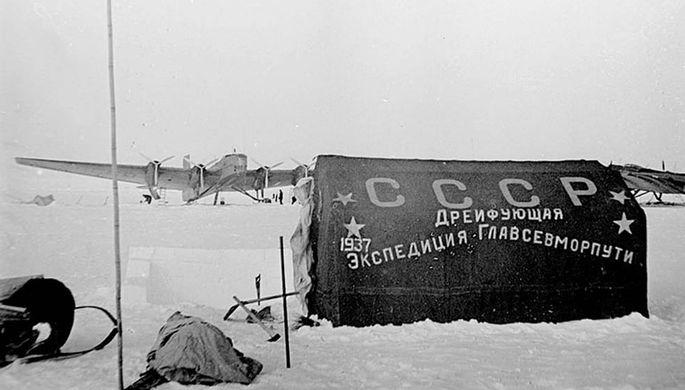 Дрейфующая станция «Северный полюс – 1», 1937 год
