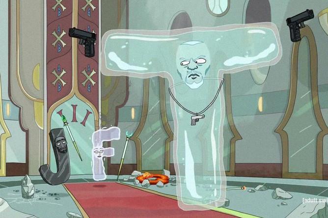 Ice-T в мультсериале «Рик и Морти»