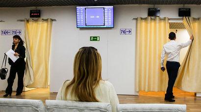 Почему в России могут закрыться визовые центры
