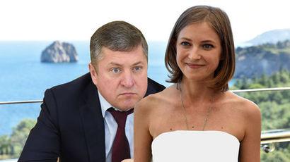 Муж Поклонской ответил на призыв выдать супругу Киеву