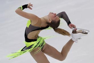 Российская фигуристка Полина Шелепень выступает с короткой программой в женском одиночном катании на «Кубке Федерации».