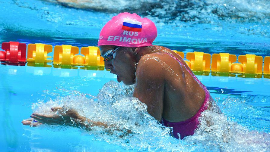 Ефимова взяла серебро на 100 м брассом на ЧМ по водным видам спорта