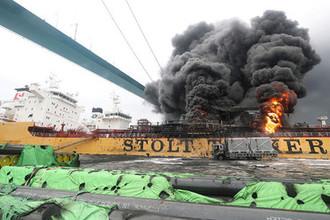 Южная Корея: как в порту взорвался танкер с россиянами