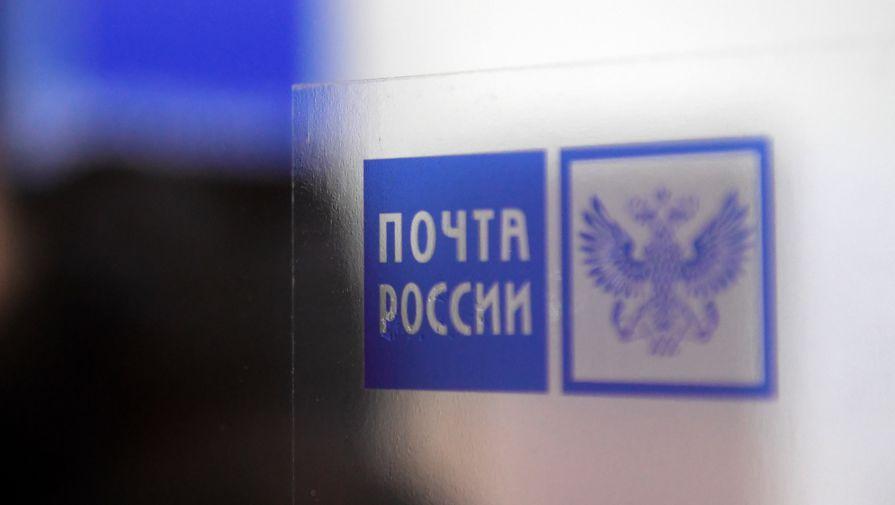 В России начнут тестировать новый вид почтовых ящиков