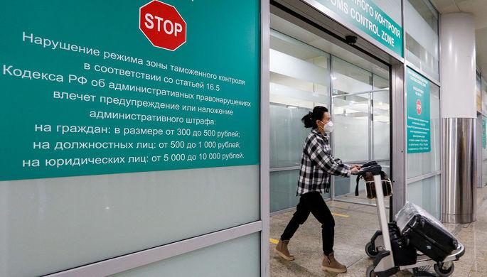 Импорт вируса: 90% завозных случаев пришлось на Турцию
