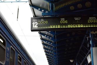 Электронное табло на перроне вокзала в Киеве, май 2017 года