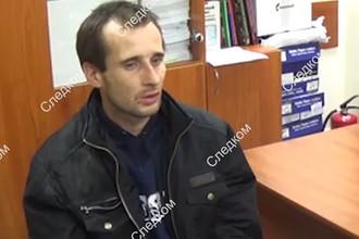 Михаил Туватин, подозреваемый в убийстве девятилетней девочки, во время допроса, 11 октября 2019 года
