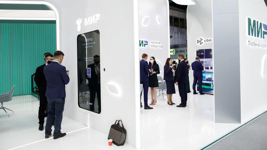 РНКБ, власти Крыма и платежная система Мир договорились о новых цифровых проектах