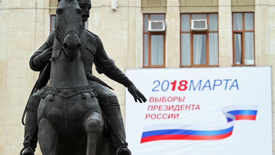 Предвыборный плакат на здании администрации Краснодарского края, 6 февраля 2018 года