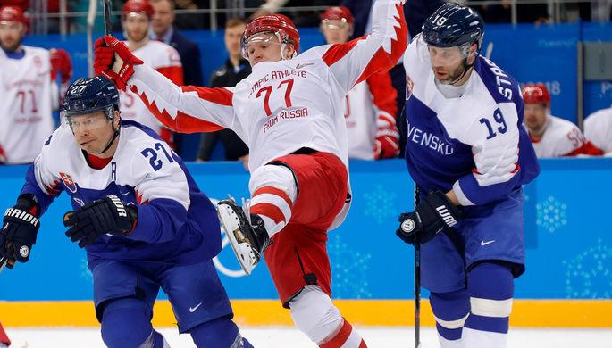 Во время матча группового этапа на XXIII зимних Олимпийских играх по хоккею: Словакия — Россия, 14 февраля 2018 года