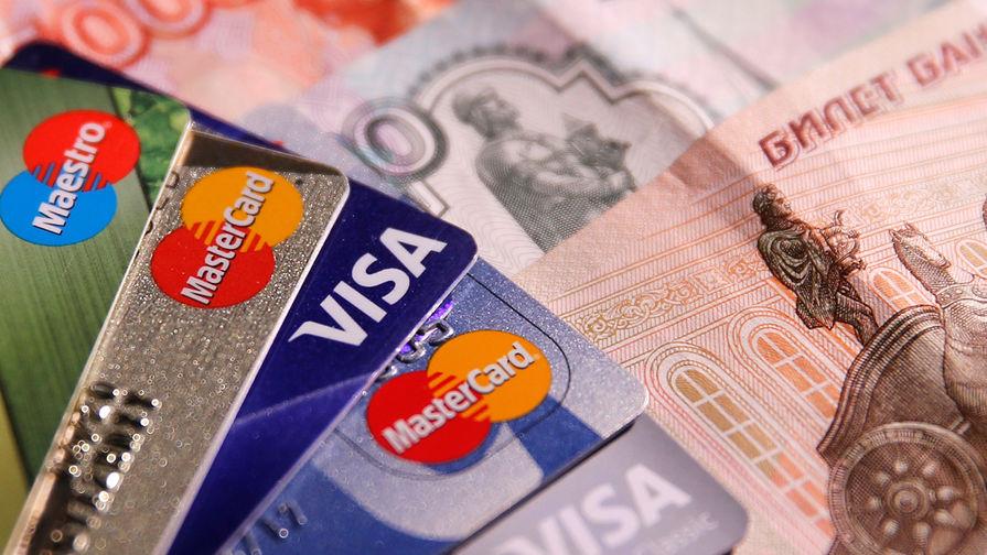 Адвокат рассказал о способе вернуть украденные с карты деньги