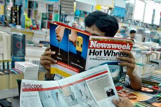 C 2013 года Newsweek полностью перейдет из бумажного формата в электронный