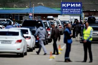 Увидеть Крым и уцелеть