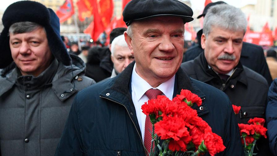 Зюганов потребовал арестовать мэра Риги за замену белорусского флага