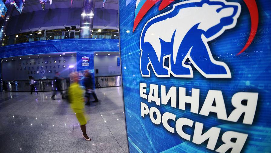 Путин поручил реализовать предложенные Единой Россией социальные инициативы