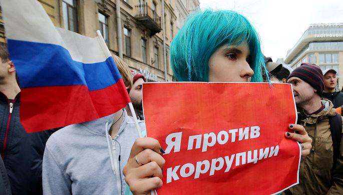 Участники протестной акции в Санкт-Петербурге, 5 мая 2018 года