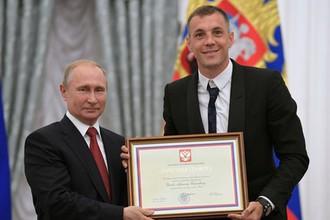 Президент России Владимир Путин и нападающий сборной России Артем Дзюба