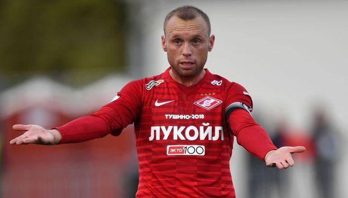 Футболист московского «Спартака» Денис Глушаков