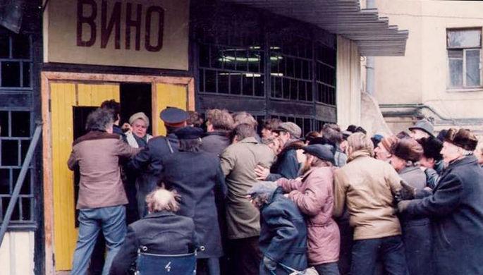 «Что взять с пьяни?»: как Горбачев ввел «сухой закон»