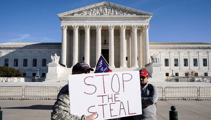 «Ни мудрости, ни смелости»: Трамп раскритиковал Верховный суд США