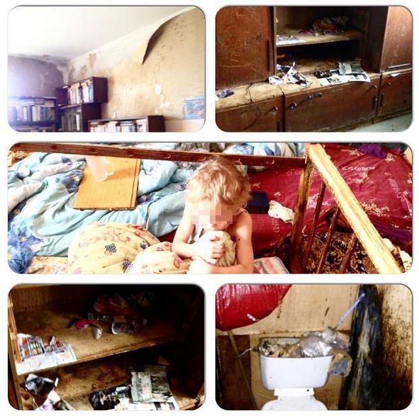Фотографии квартиры семьи, из которой изъяли детей