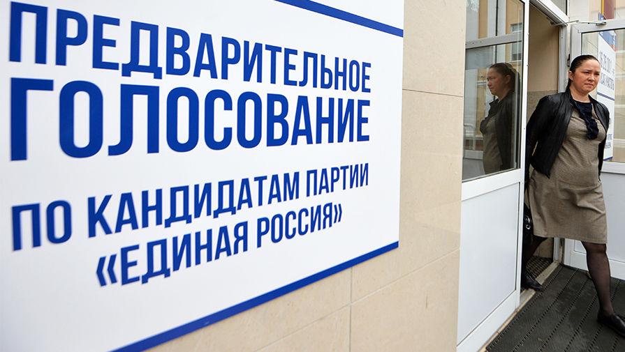 «ЕР» в конце мая проведет праймериз в регионах, где осенью пройдут выборы