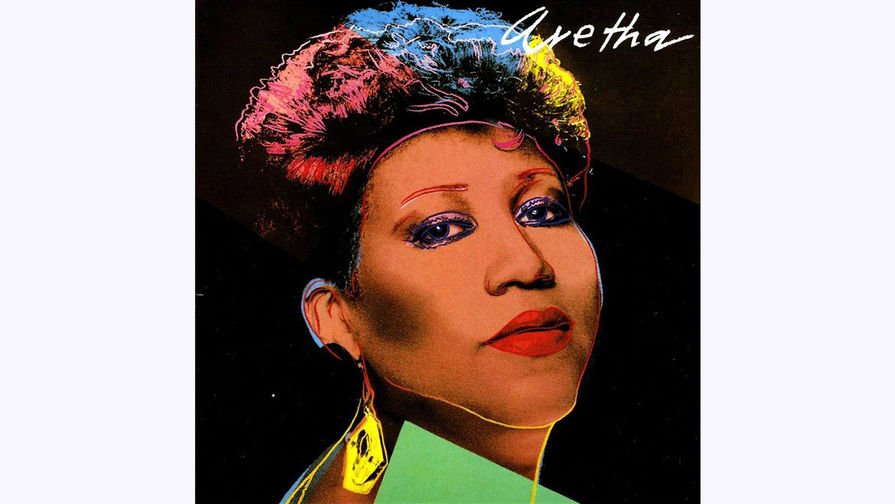 Арета Франклин — «Aretha» (1986)
