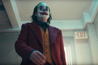 Кадр из трейлера фильма «Джокер» (2019)